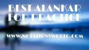 Best Alankar For Practice - 1