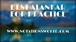 Best Alankar For Practice - 2