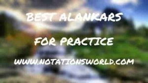 Best Alankars For Practice - 6