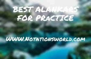 Best Alankars For Practice - 8