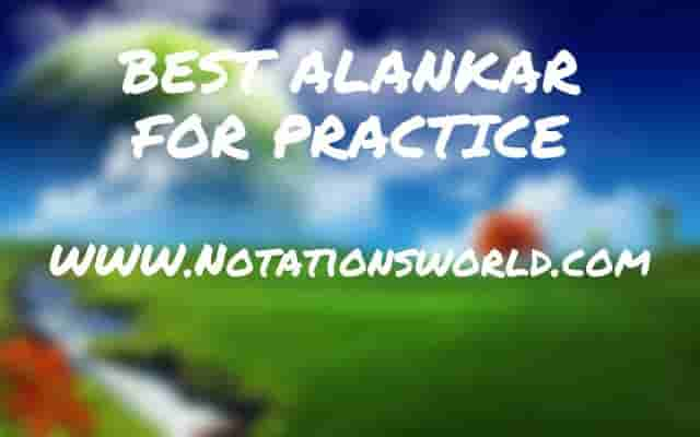Best Raga Bhopali Alankars For Practice - 2