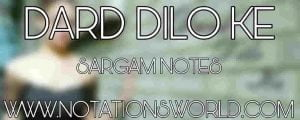 Dard Dilo Ke Sargam And Flute Notes